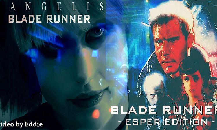 blade runner soundtrack esper retirement edition